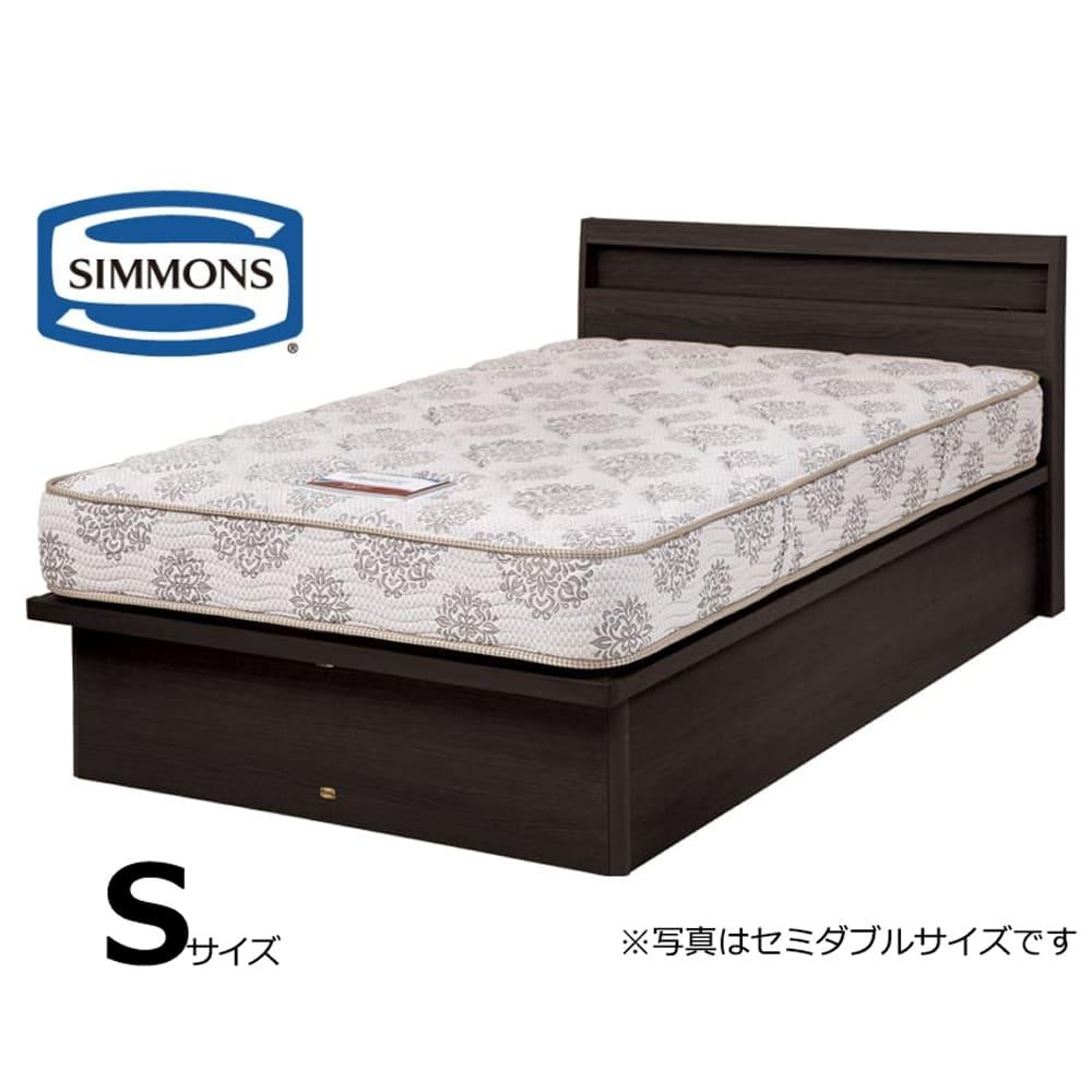 シモンズ シングルベッド シエラスリムシェルフ深型リフト(DK/5.5インチレギュラー2):★シモンズベッドなら、目覚めが変わる。★※画像はセミダブルサイズです。