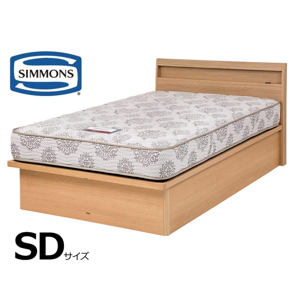 シモンズ セミダブルベッド シエラスリムシェルフ深型リフト(NA/5.5インチレギュラー2):★シモンズベッドなら、目覚めが変わる。毎日が変わる。★