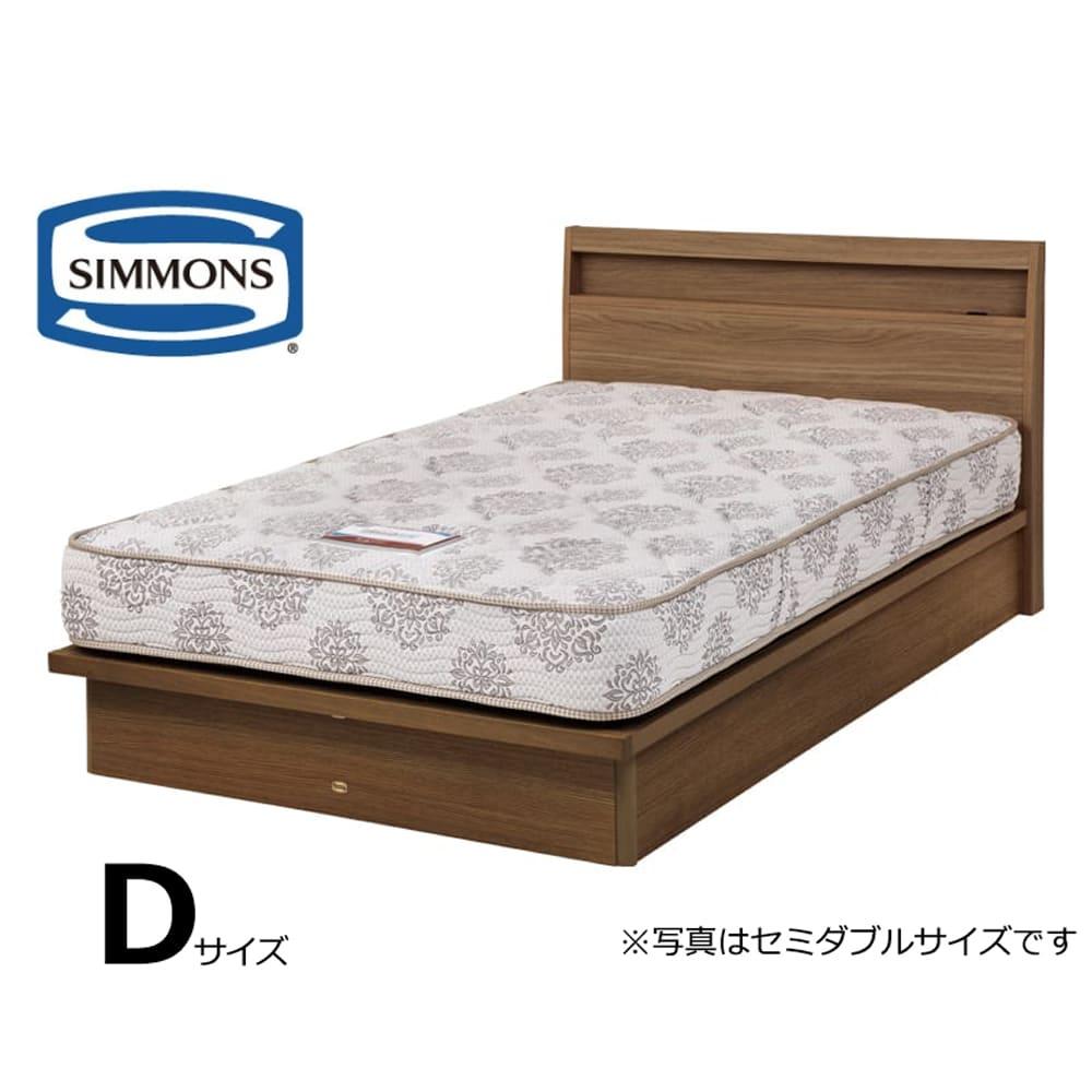 シモンズ ダブルベッド シエラスリムシェルフリフト(MD/5.5インチレギュラー2):★シモンズベッドなら、目覚めが変わる。★※画像はセミダブルサイズです。