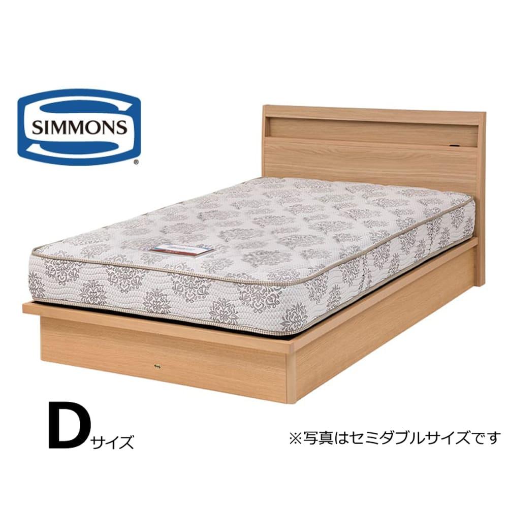 シモンズ ダブルベッド シエラスリムシェルフリフト(NA/5.5インチレギュラー2)
