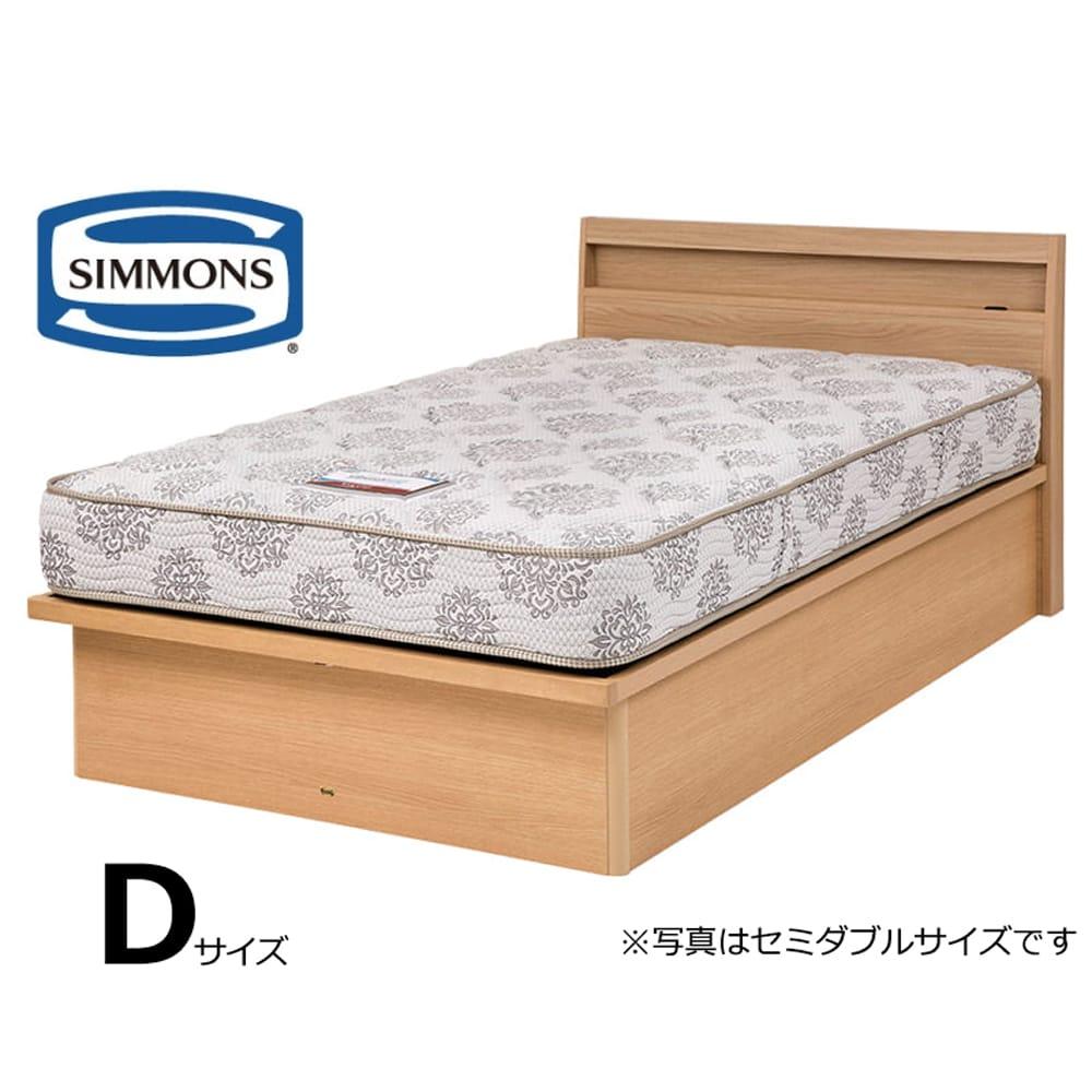 シモンズ ダブルベッド シエラスリムシェルフ深型リフト(NA/5.5インチレギュラー2):★シモンズベッドなら、目覚めが変わる。★※画像はセミダブルサイズです。