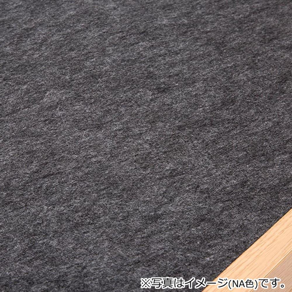 シモンズ ダブルベッド シエラスリムシェルフ深型リフト(NA/5.5インチレギュラー2)