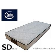 セミダブルマットレス サータぺディック 5.8インチ DX