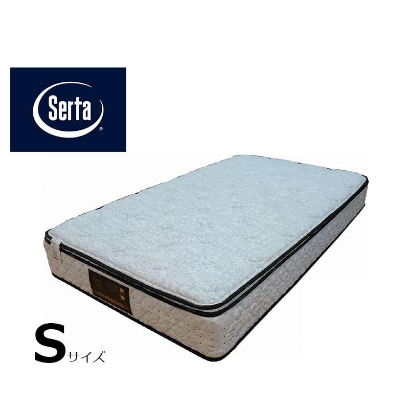 シングルマットレス サータぺディック 6.8インチ BOX−T