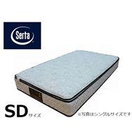 セミダブルマットレス サータぺディック 6.8インチ BOX−T