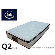 クイーン2マットレス サータぺディック 6.8インチ BOX−T 2枚仕様