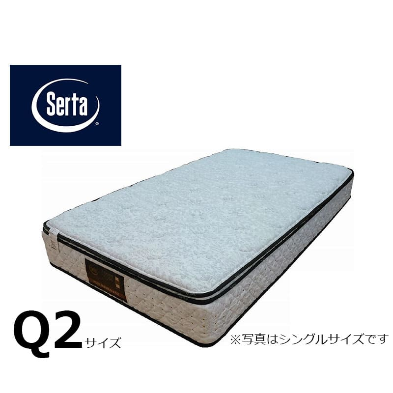 クイーン2マットレス サータぺディック 6.8インチ BOX−T 2枚仕様:写真は【シングルサイズ】です