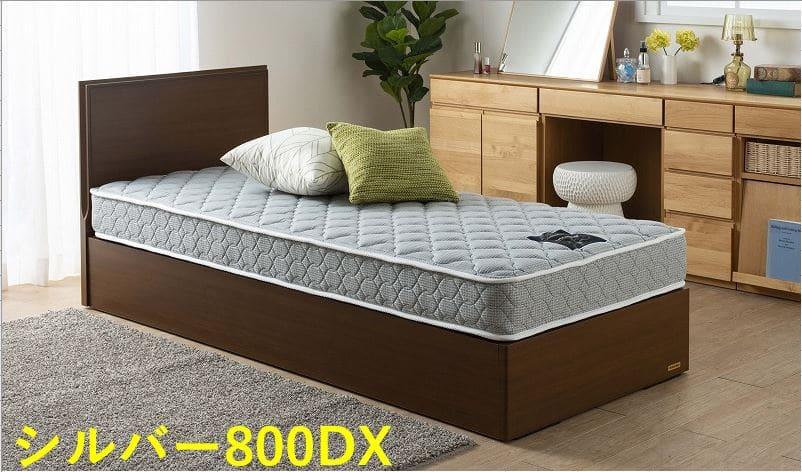 フランスベッド セミシングルマットレス シルバー800DX3 BL:フランスベッドおススメマットレス