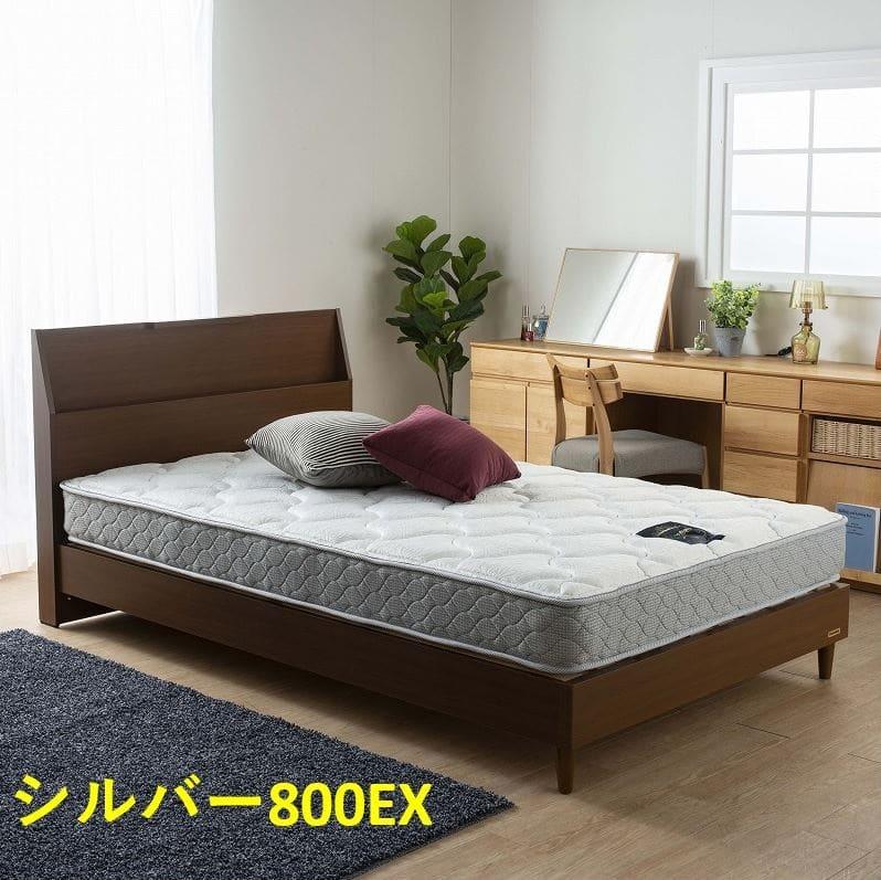 フランスベッド セミシングルマットレス シルバー800DX3 BL:2つのタイプをご用意
