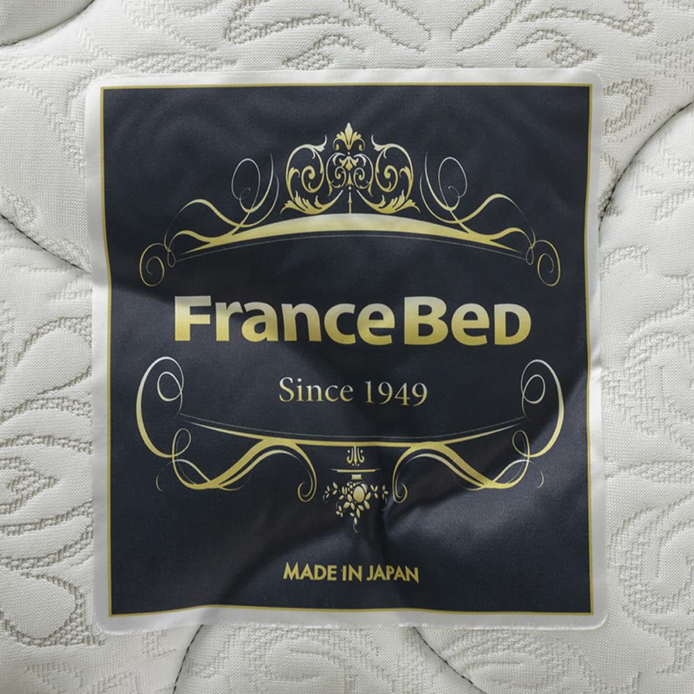 :フランスベッド製マットレス