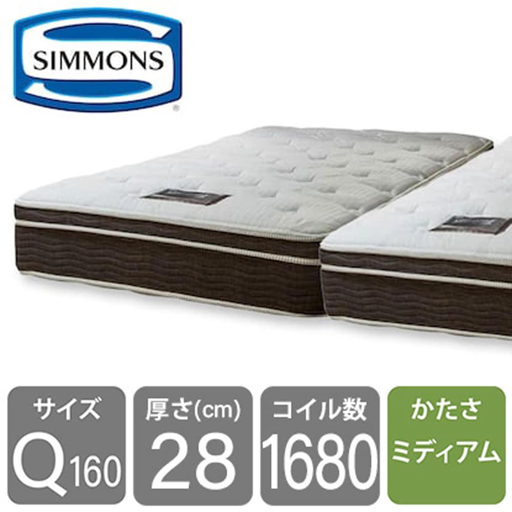 シモンズ6.5エッセンシャルスマートMDAB17S16(クイーン2マットレス)※2枚分割タイプ※:「エッセンシャルスマートミディアム」
