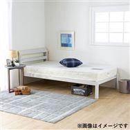 シングルフレーム ルコル(マットレス別売) ホワイト