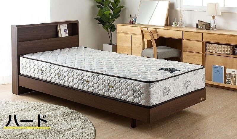 フランスベッド セミシングルマットレス PWミュールSPL(ハード):2種類の選べる硬さ