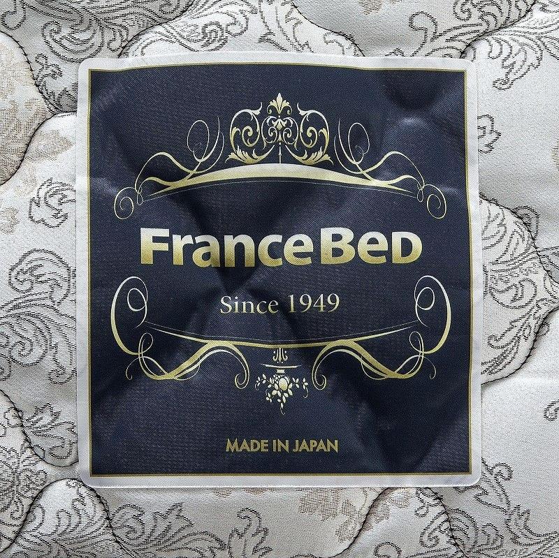 フランスベッド セミシングルマットレス PWミュールSPL(ハード):安心の国産マットレス