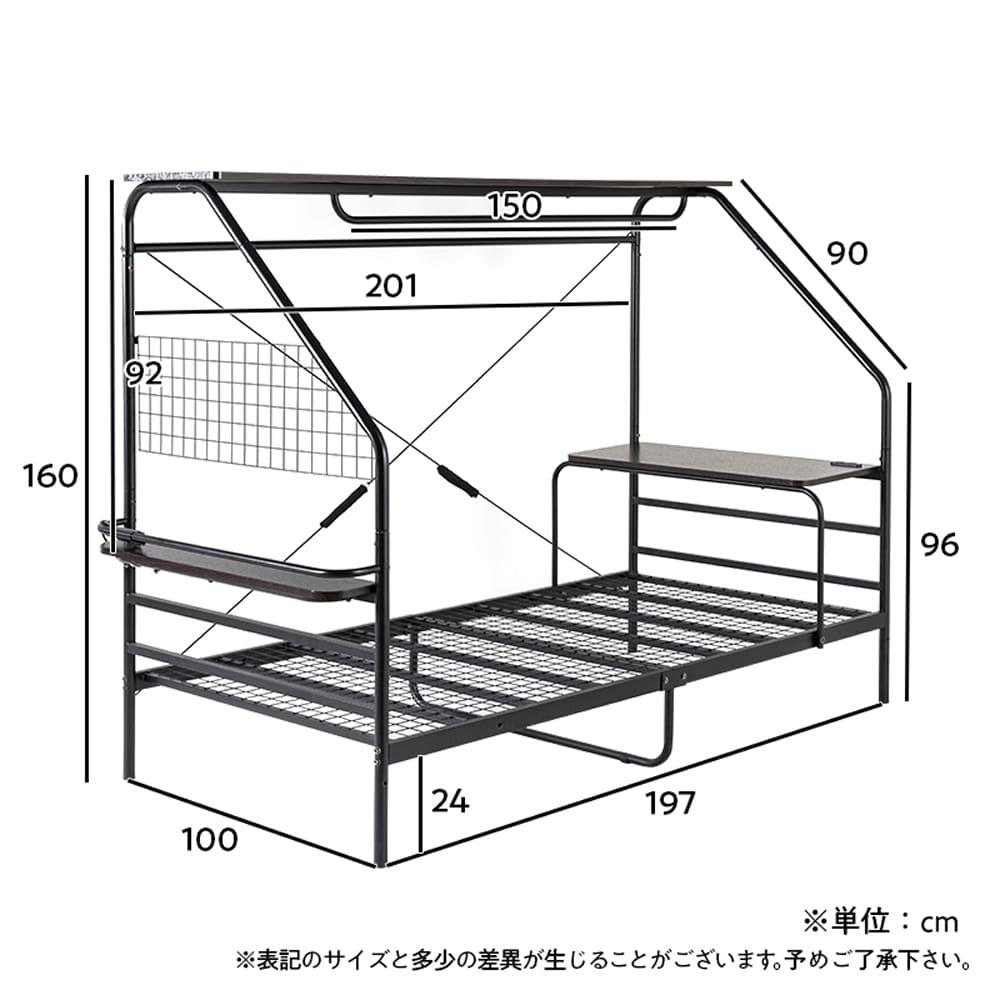 シングルサイズ デスク付きベッド KBT−050(BK) ※マットレス別売