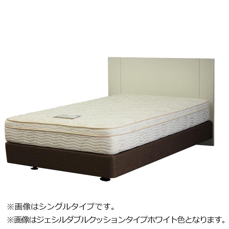 シモンズ クィーン2フレーム ジェシル ダブルクッション BB15K10(2BOX) ホワイト ※マットレス別売※
