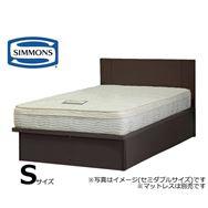 シモンズ ジェシル シングルフレーム 深型リフト DK(ダーク) ※マットレス別売※