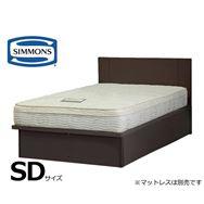 シモンズ ジェシル セミダブルフレーム 深型リフト DK(ダーク) ※マットレス別売※