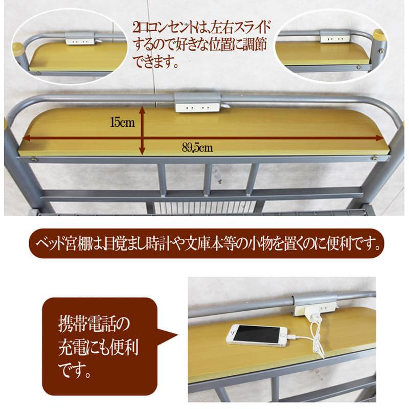 【ネット限定】棚付ロフトベッド RF−039 WH