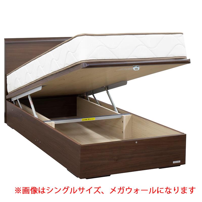 セミシングル(SS)ショートベッドフレーム スリミニ�UFリフトメガ(フラット/床板高26cm)ウォールナット
