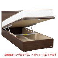 シングル(S)ショートベッドフレーム スリミニ�UFリフトメガ(フラット/床板高26cm)ウォールナット