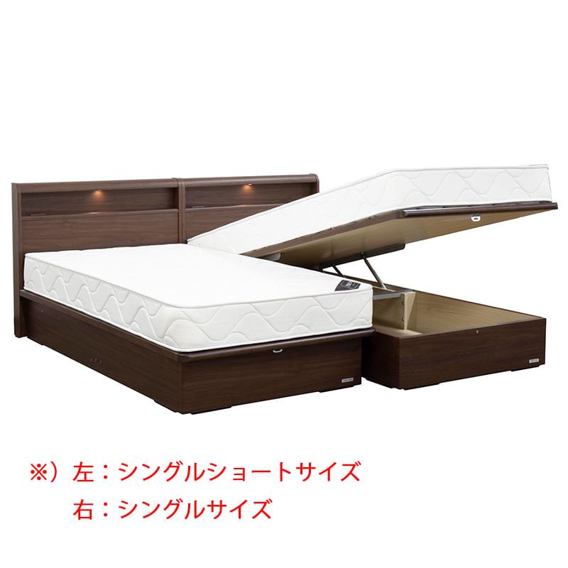 セミシングル(SS)ベッドフレーム スリミニ�UCリフトメガ(キャビネット/床板高26cm)ウォールナット