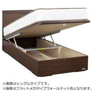 セミシングル(SS)ショートベッド スリミニ�UFリフトメガ(フラット/床板高26cm)ウォールナット/スパイラルフィットマットレス