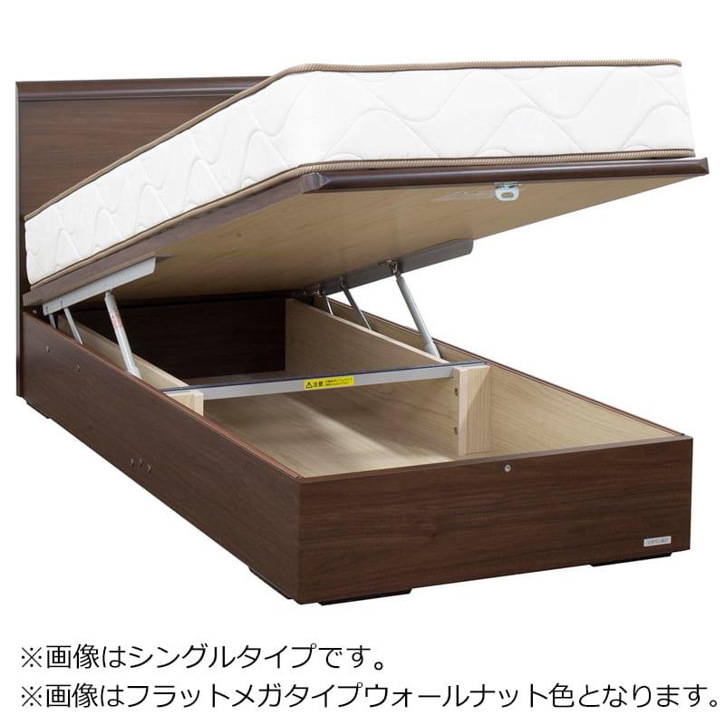 ダブル(D)ベッド スリミニ�UFリフトギガ(フラット/床板高33.5cm)ウォールナット/スパイラルフィットマットレス:◆幅と長さが選べるスリム&ミニベッド