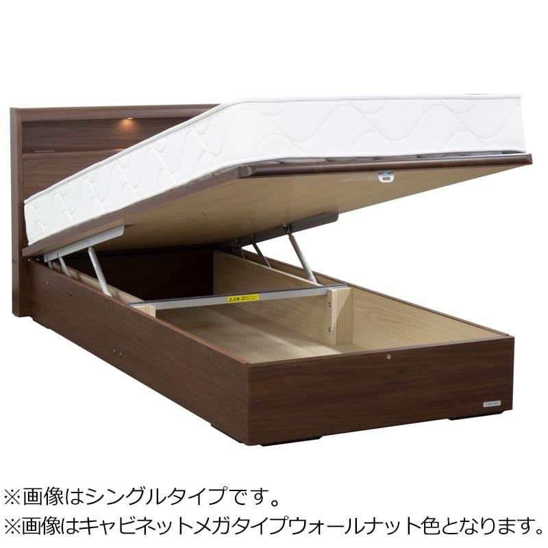 セミダブル(SD)ベッド スリミニ�UCリフトメガ(キャビネット/床板高26cm)ウォールナット/スパイラルフィットマットレス:◆幅と長さが選べるスリム&ミニベッド