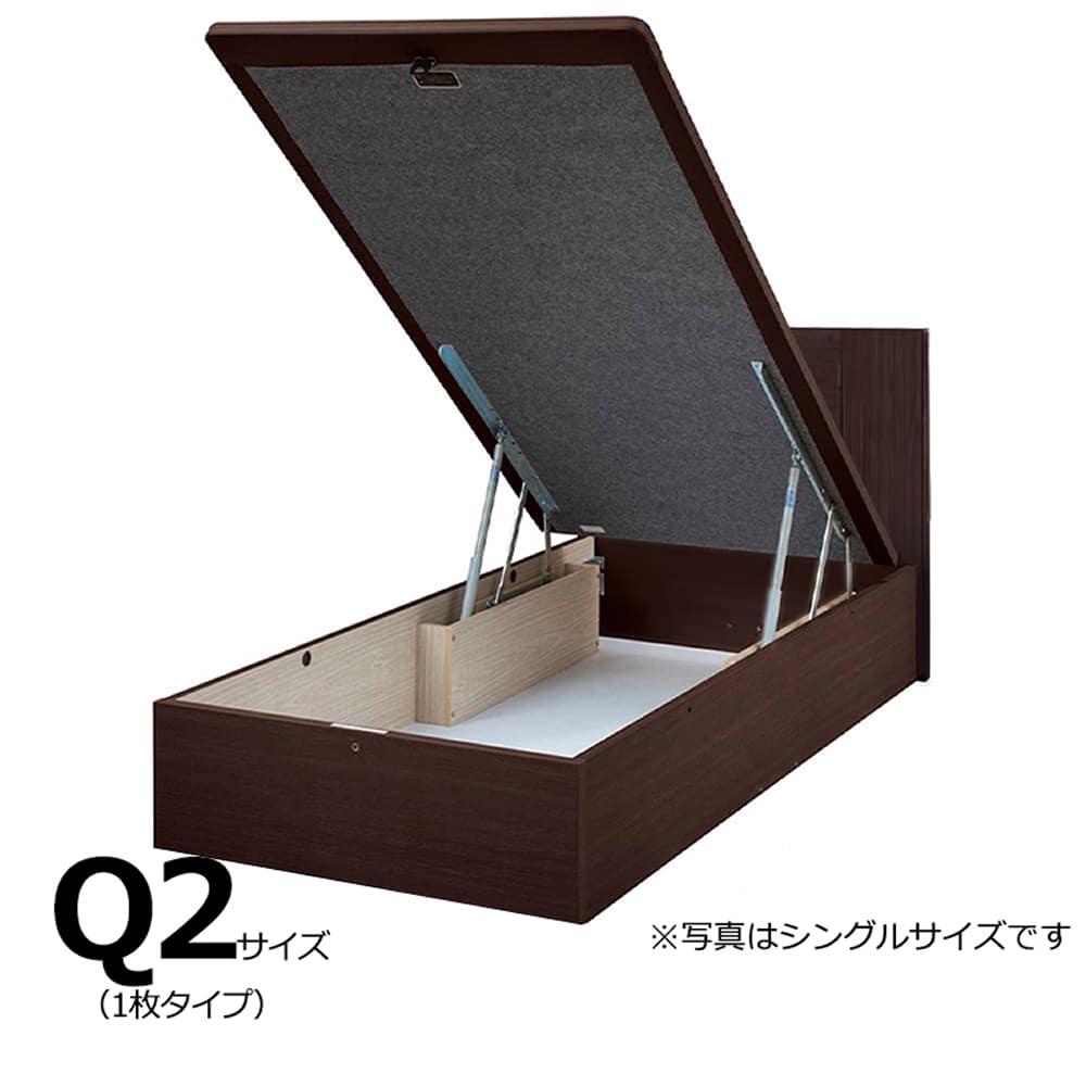 クイーン2-1フレーム e tanto A フロント335H MEW:いいかも?ベッド下のスペースも有効活用しませんか?