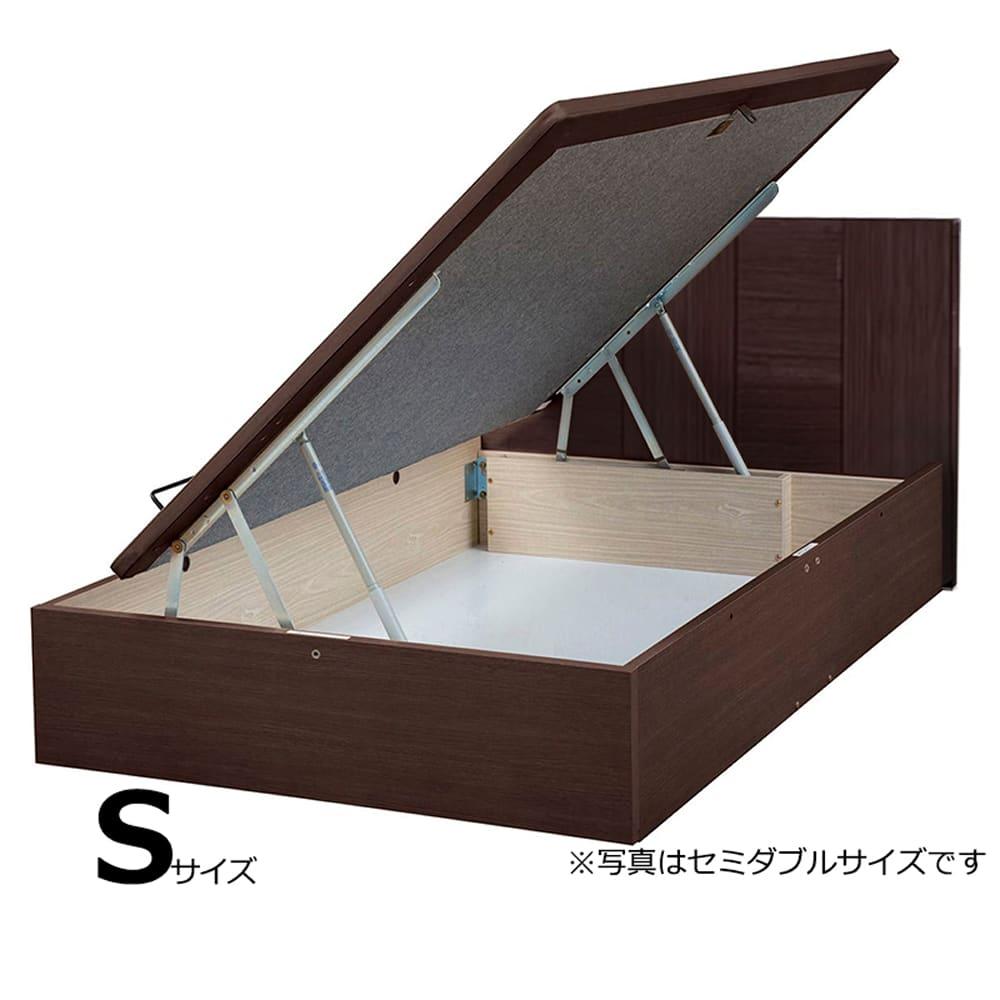 シングルフレーム e tanto A サイド40H MEW:いいかも?ベッド下のスペースも有効活用しませんか?