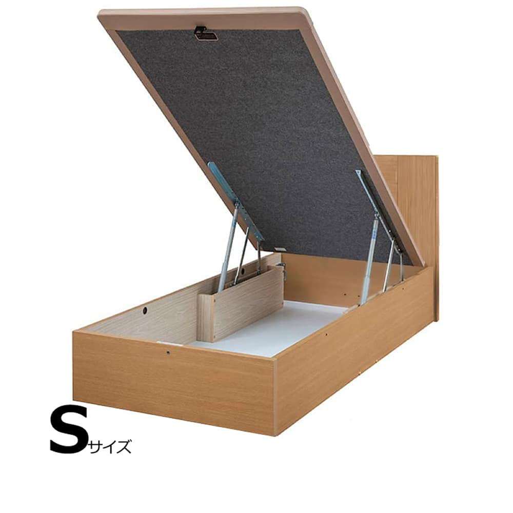 シングルフレーム e tanto A フロント335H LO:いいかも?ベッド下のスペースも有効活用しませんか?