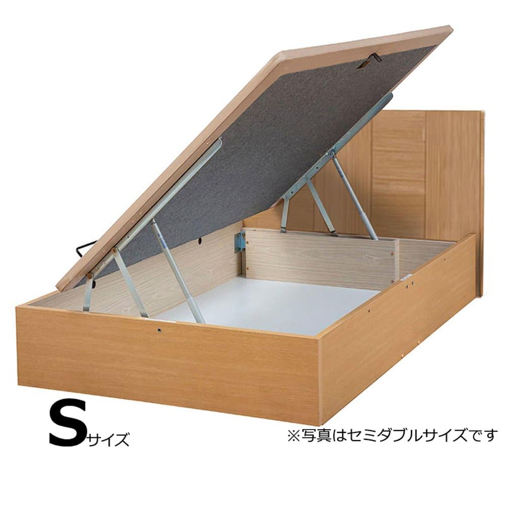 シングルフレーム e tanto A サイド335H LO:いいかも?ベッド下のスペースも有効活用しませんか?