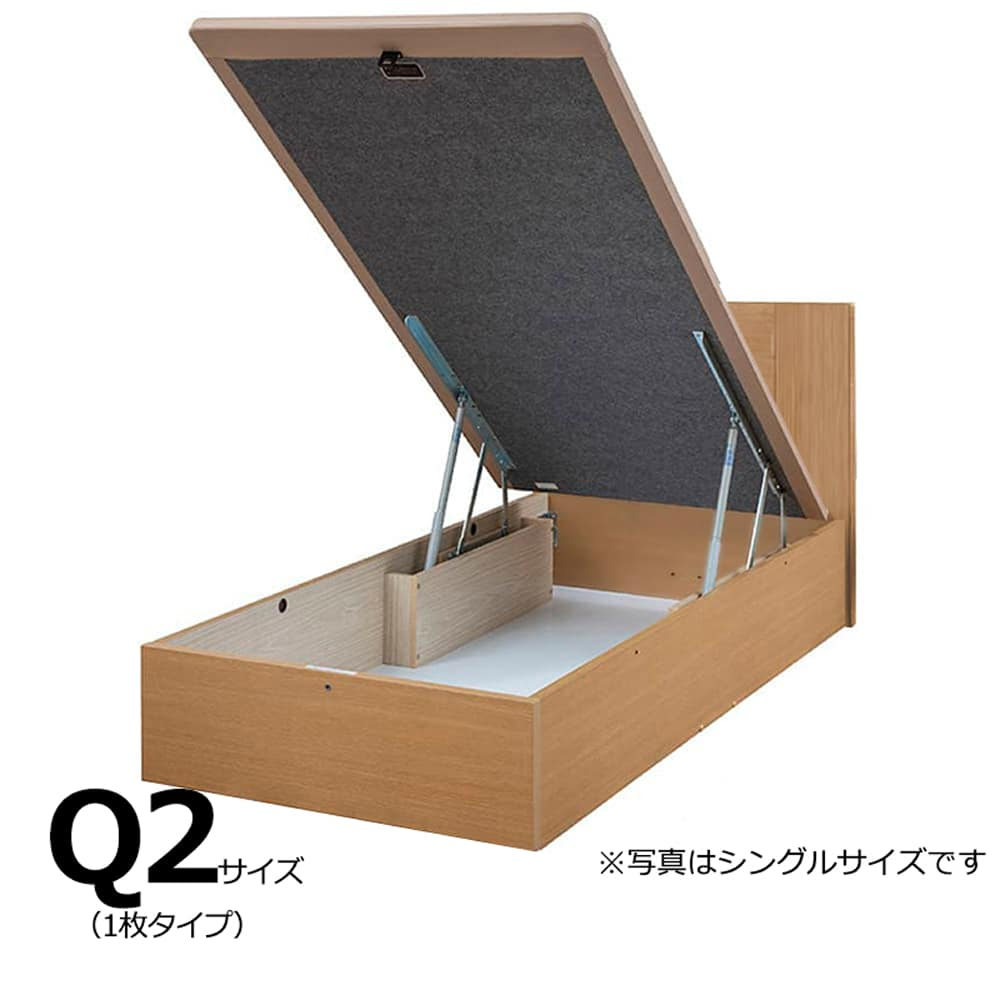 クイーン2-1フレーム e tanto A フロント40H LO:いいかも?ベッド下のスペースも有効活用しませんか?