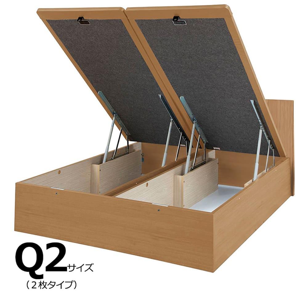 クイーン2-2フレーム e tanto A フロント40H LO:いいかも?ベッド下のスペースも有効活用しませんか?