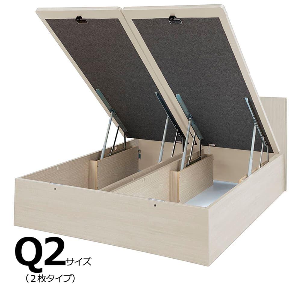クイーン2-2フレーム e tanto A フロント335H WW:いいかも?ベッド下のスペースも有効活用しませんか?