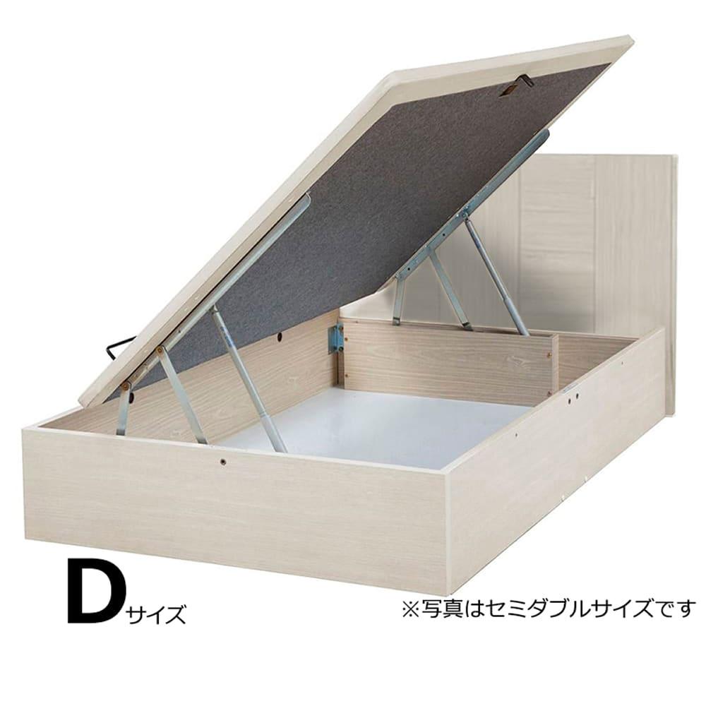 ダブルフレーム e tanto A サイド335H WW:いいかも?ベッド下のスペースも有効活用しませんか?