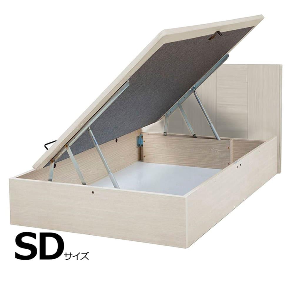 セミダブルフレーム e tanto A サイド40H WW:いいかも?ベッド下のスペースも有効活用しませんか?