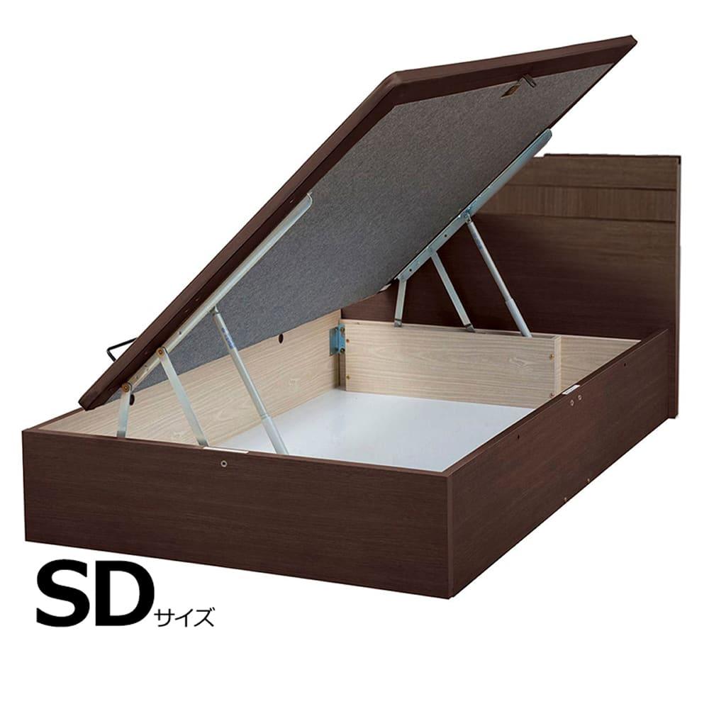 セミダブルフレーム e tanto B サイド335H MEW:いいかも?ベッド下のスペースも有効活用しませんか?