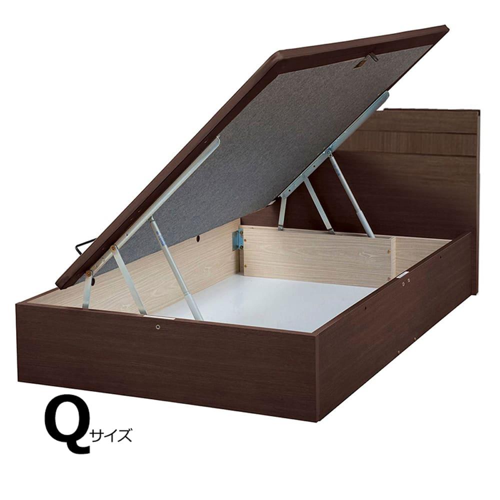 クイーンフレーム e tanto B サイド335H MEW:いいかも?ベッド下のスペースも有効活用しませんか?