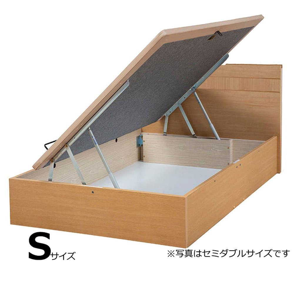 シングルフレーム e tanto B サイド335H LO:いいかも?ベッド下のスペースも有効活用しませんか?