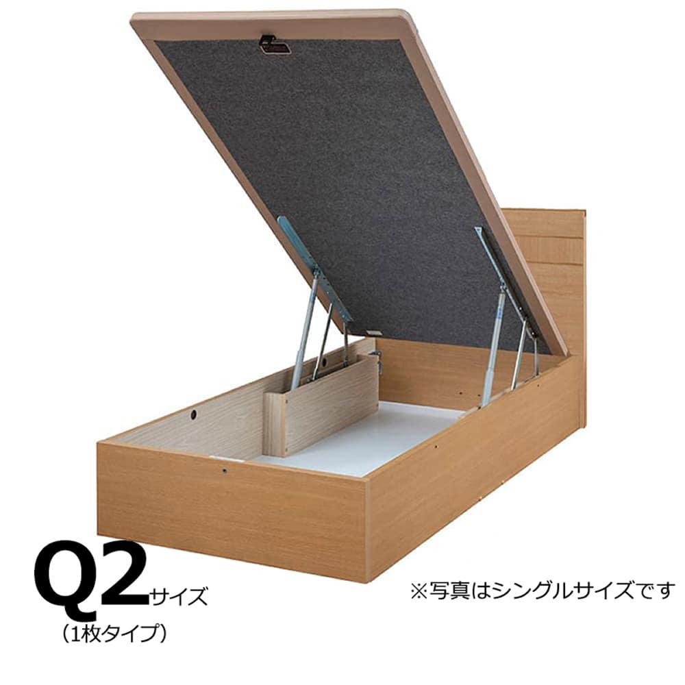 クイーン2-1フレーム e tanto B フロント40H LO:いいかも?ベッド下のスペースも有効活用しませんか?