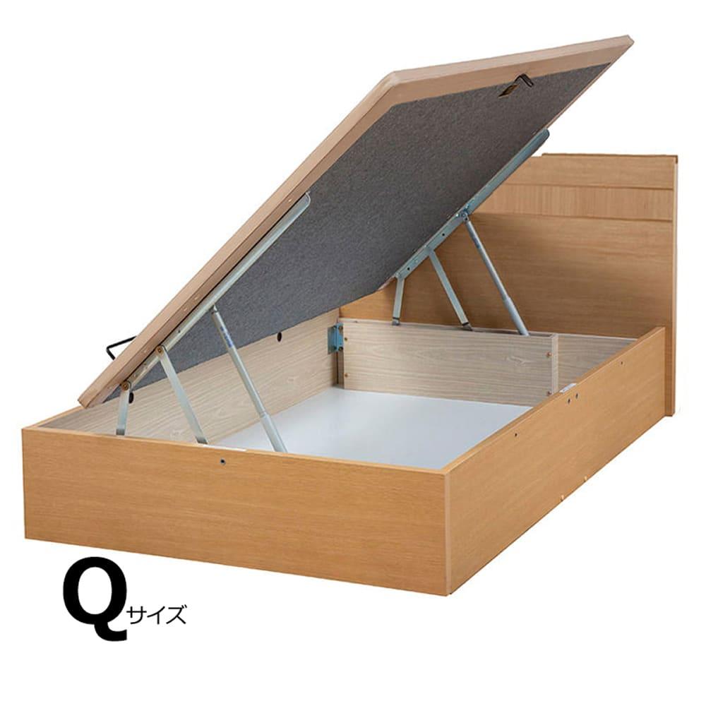 クイーンフレーム e tanto B サイド40H LO:いいかも?ベッド下のスペースも有効活用しませんか?