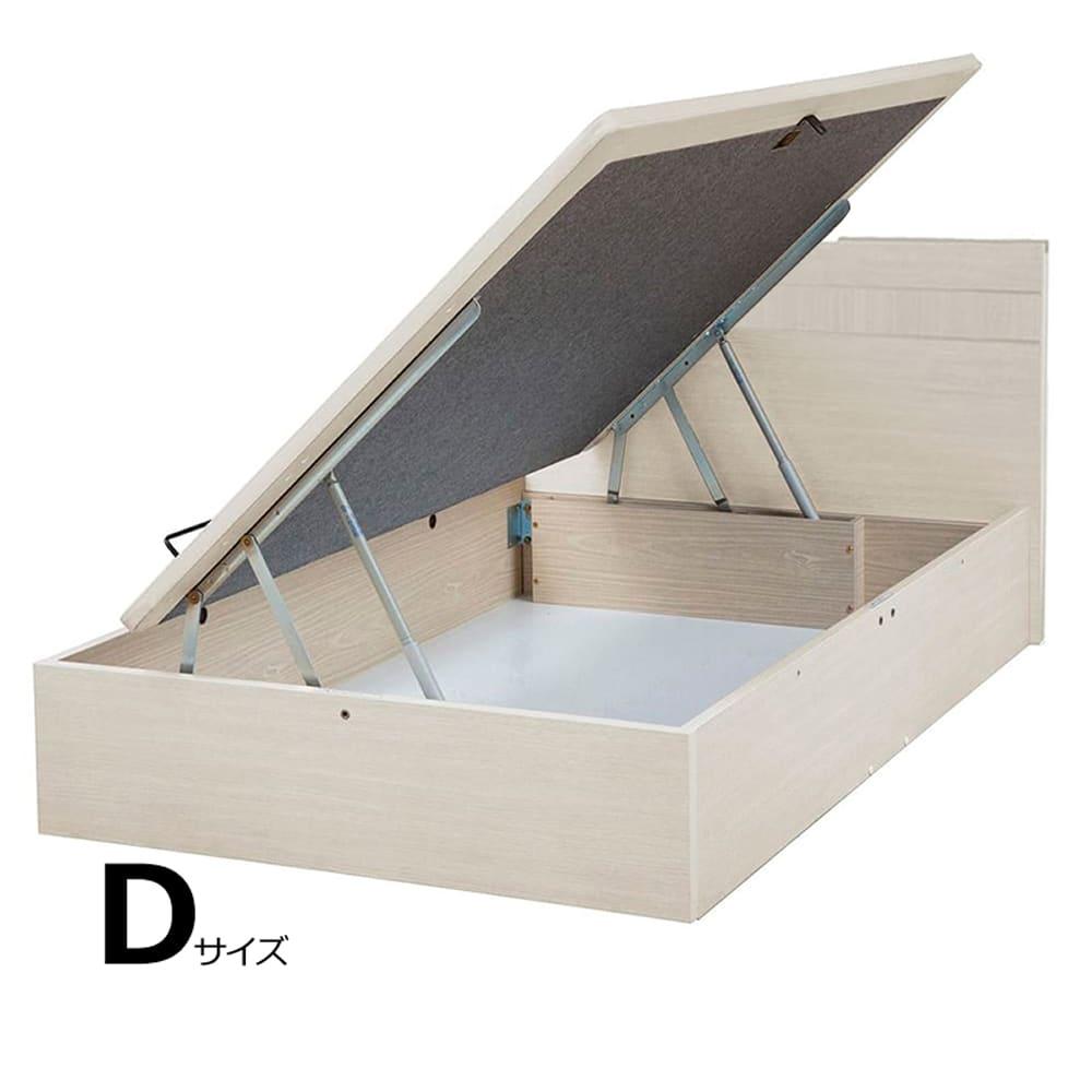 ダブルフレーム e tanto B サイド335H WW:いいかも?ベッド下のスペースも有効活用しませんか?