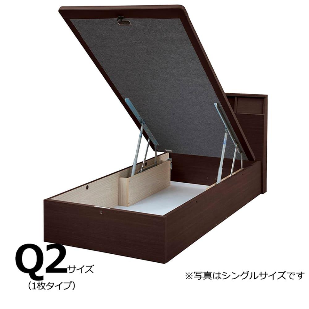 クイーン2-1フレーム e tanto C フロント335H MEW:いいかも?ベッド下のスペースも有効活用しませんか?