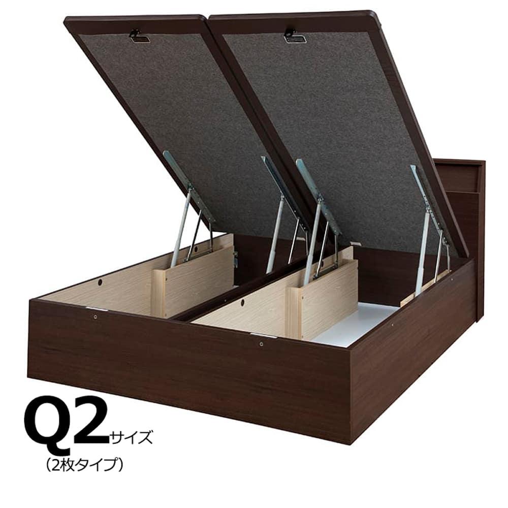 クイーン2-2フレーム e tanto C フロント335H MEW:いいかも?ベッド下のスペースも有効活用しませんか?