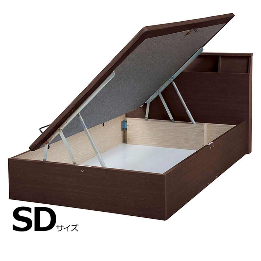 セミダブルフレーム e tanto C サイド335H MEW:いいかも?ベッド下のスペースも有効活用しませんか?