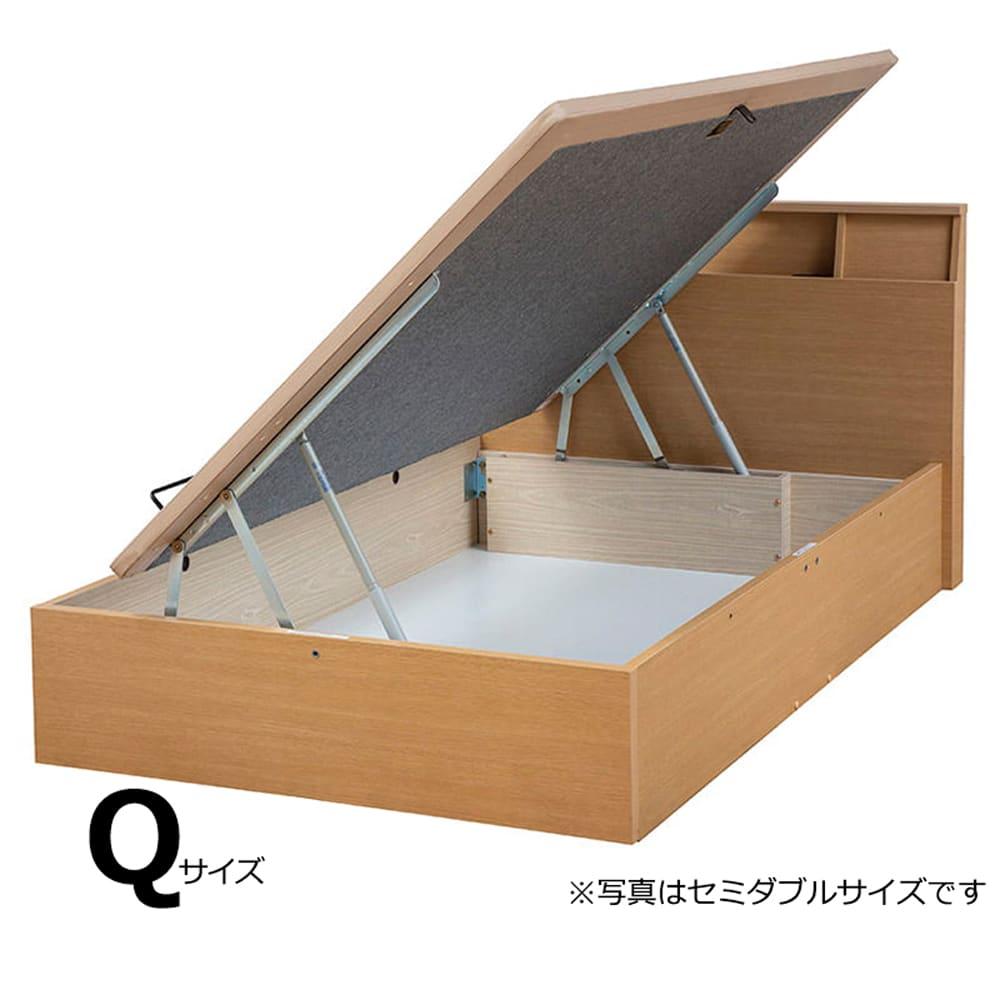 クイーンフレーム e tanto C サイド335H LO:いいかも?ベッド下のスペースも有効活用しませんか?