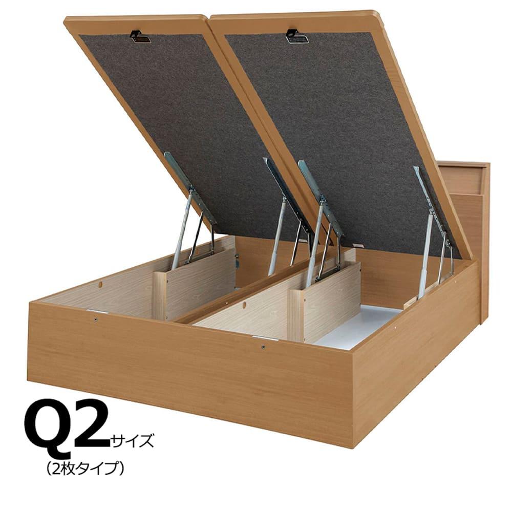 クイーン2-2フレーム e tanto C フロント40H LO:いいかも?ベッド下のスペースも有効活用しませんか?