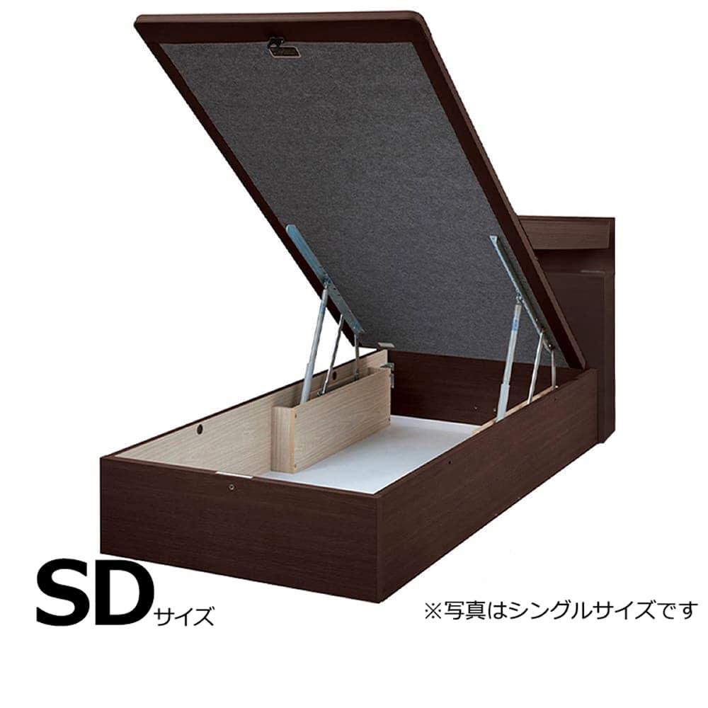 セミダブルフレーム e tanto D フロント335H MEW:いいかも?ベッド下のスペースも有効活用しませんか?